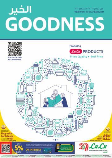 Qatar - Al Khor LuLu Hypermarket offers in D4D Online. Goodness. . Till 27th September