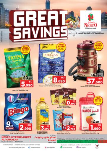 Bahrain NESTO  offers in D4D Online. Great Savings @ Hamla. Great Savings @ Hamla !  Offers on Groceries and Much more are valid Till 22nd September Get it Now Enjoy Shopping!!. Till 22nd September
