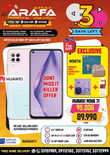 Bahrain Arafa Phones offers in D4D Online. 3 Days Left. . Till 28th January