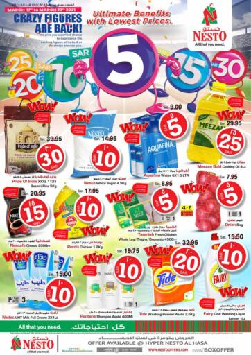 KSA, Saudi Arabia, Saudi - Al Hasa Nesto offers in D4D Online. 5 10 15 20 25 30 SAR Offer. 5 10 15 20 25 30 SAR Offers!!! Offers Going On For  Fresh Foods, Groceries, Home Needs, Fashion, Electronics, Appliances & Many More. Get your favorite products at the best prices from Nesto. Buy More Save More! Offer Valid Till 23rd March 2021. Happy Shopping!!! Start Shopping!!!! . Till 23rd March