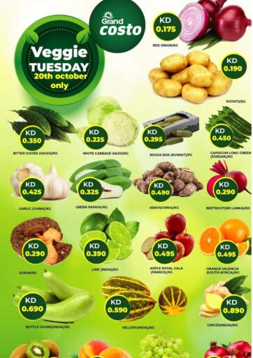 Kuwait Grand Costo offers in D4D Online. Veggie Tuesday @Khaithan, Mahboula, Fahaheel. . Only On 20th October