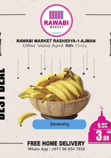 UAE - Sharjah / Ajman Rawabi Market Ajman offers in D4D Online. Best Deal. . Only On 5th April