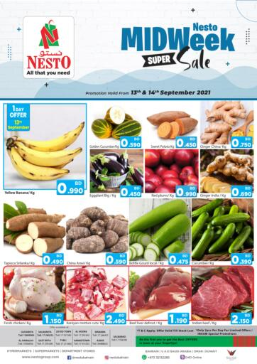 Bahrain NESTO  offers in D4D Online. Midweek Super Sale. Midweek Super Sale @ Hamla !  Offers on Groceries and Much more are valid Till 14th September Get it Now Enjoy Shopping!!. Till 14th September