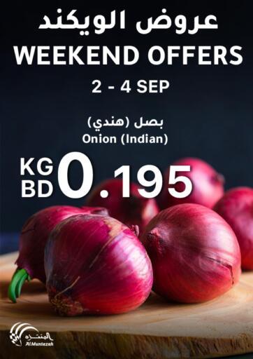 Bahrain Al Muntazah Market offers in D4D Online. Weekend Offers. . Till 4th September