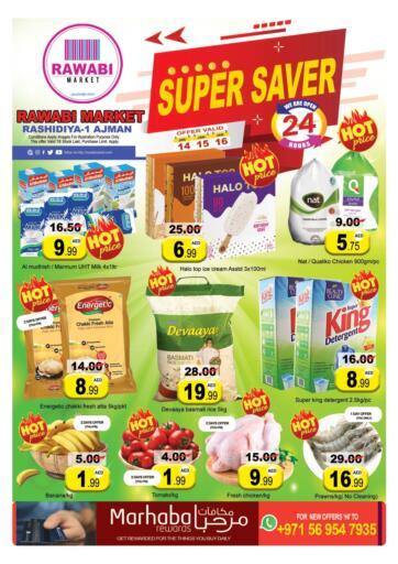 UAE - Sharjah / Ajman Rawabi Market Ajman offers in D4D Online. Super Saver. . Till 16th January
