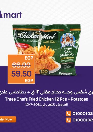 Egypt - Cairo Abu Ashara Market offers in D4D Online. Special Offer. . Till 10th July