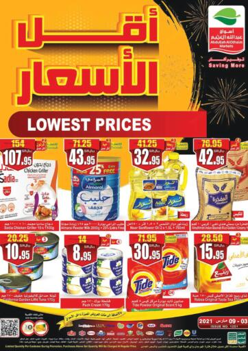 KSA, Saudi Arabia, Saudi - Riyadh Othaim Markets offers in D4D Online. Lowest Prices. Now you can get your products from your favorite brands during the 'Lowest Prices' at Othaim Markets Stores. This offer is only valid Till 09th March 2021.. Till 9th March