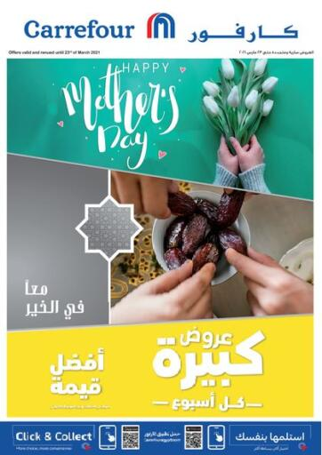 Egypt - Cairo Carrefour  offers in D4D Online. Happy Mother's Day. . Till 23rd March
