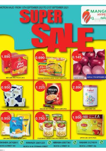 Kuwait Mango Hypermarket  offers in D4D Online. Super Sale. . Till 21st September