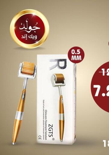 Kuwait Royal offers in D4D Online. Special Offer. . Till 11th July