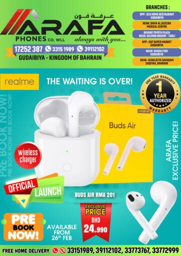 Bahrain Arafa Phones offers in D4D Online. Official launching realmi wearables. . Until Stock Last