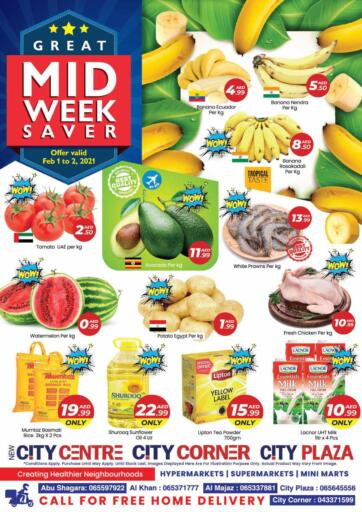 UAE - Sharjah / Ajman City Plaza offers in D4D Online. Midweek Savers.