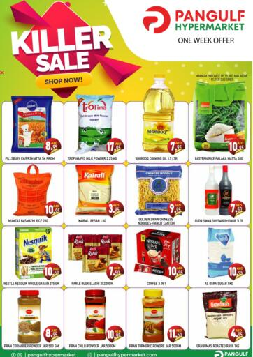 UAE - Sharjah / Ajman Pangulf hypermarket L.L.C offers in D4D Online. Killer Sale. . Until Stock Lasts
