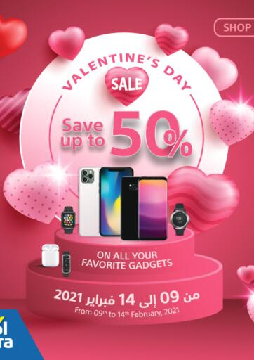 Bahrain eXtra offers in D4D Online. Valentines Day Sale. . Till 14th February