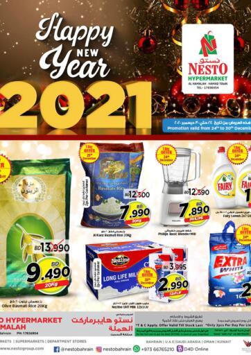 Bahrain NESTO  offers in D4D Online. Happy New Year 2021. . Till 30th December