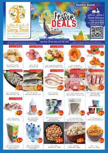 Qatar - Al-Shahaniya Carry Fresh Hypermarket offers in D4D Online. Festive Deals  @ Muaither. . Till 25th August