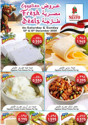 Kuwait Nesto Hypermarkets offers in D4D Online. Fresh Deals. . Till 13th December