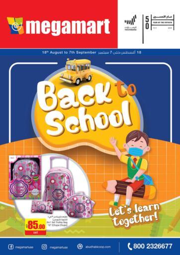 UAE - Dubai Megamart Supermarket  offers in D4D Online. Back To School. . Till 7th September