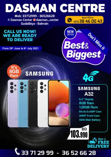 Bahrain Dasman Centre offers in D4D Online. Best& Biggest. Dasman Centre provides Best& Biggest on Mobiles of different brands. This offer is valid until 6th July! Enjoy shopping!!. Till 6th July