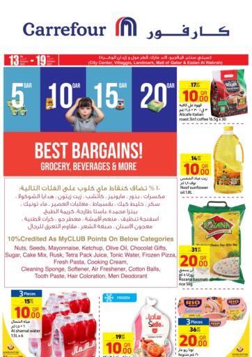 Qatar - Al Khor Carrefour offers in D4D Online. Best Bargains!. Best Bargains! Offer Available At Carrefour. Offer Valid Only Till 19th Of October 2021. Grab Before The Offer Ends..!!. Till 19th October