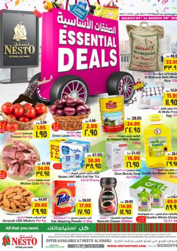 KSA, Saudi Arabia, Saudi - Jubail Nesto offers in D4D Online. Essentials Deals. Now you can get your products from your favorite brands during  'Essential Deals' at Nesto Stores. This offer is only valid Till 09th March 2021.. Till 9th March