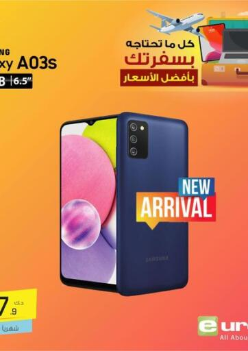 Kuwait Eureka offers in D4D Online. New Arrival. . Until Stock Last
