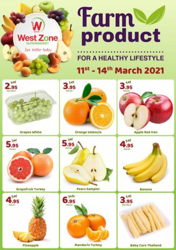 UAE - Abu Dhabi West Zone Supermarket offers in D4D Online. Farm Product. . Till 14th March