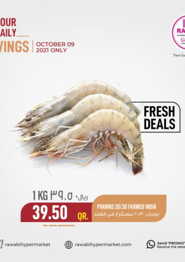 Qatar - Al Rayyan Rawabi Hypermarkets offers in D4D Online. Your Daily Savings. . Only on 9th October