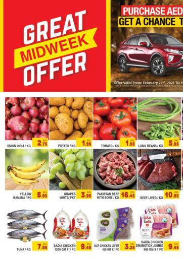 UAE - Sharjah / Ajman Azhar Al Madina Hypermarket offers in D4D Online. Great Midweek Offer.