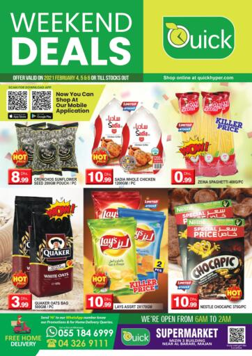 UAE - Dubai Quick Group offers in D4D Online. Weekend Deals. . Till 06th February