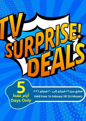 Oman - Sohar eXtra offers in D4D Online. TV Surprise Deals. . Till 20th February