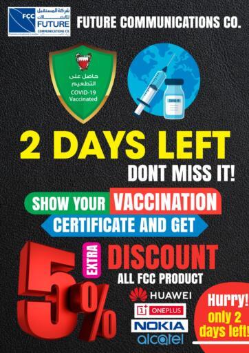 Bahrain Arafa Phones offers in D4D Online. Special Offers. . Till 24th June