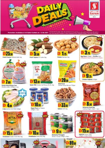 Qatar - Al-Shahaniya Safari Hypermarket offers in D4D Online. Daily Deals. . Only On 13th June