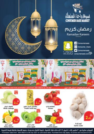 KSA, Saudi Arabia, Saudi - Riyadh Consumer Oasis offers in D4D Online. Ramadan Kareem. Now you can get your products from your favorite brands during the 'Ramadan Kareem' at Consumer Oasis Store. This offer is only valid Till 05th April 2021.. Till 05th April
