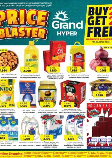 Kuwait Grand Hyper offers in D4D Online. Price Blaster. Price Blaster at Grand Hyper. Exciting Offers Waiting For You Visit Their Nearest Store And Get Everything At Exciting Prices.  Validity Till 14th September 2021.  Enjoy Shopping!!!. Till 14th September