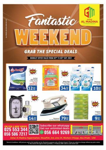 UAE - Dubai Azhar Al Madina Hypermarket offers in D4D Online. Mussafah, Abudabi Shop 1. . Till 5th September