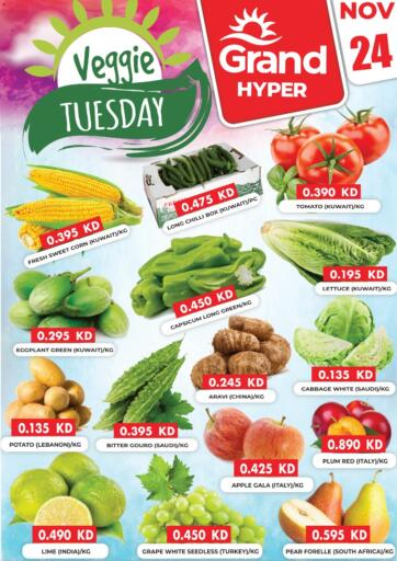 Kuwait Grand Hyper offers in D4D Online. Veggie Tuesday. . Only on 24th November