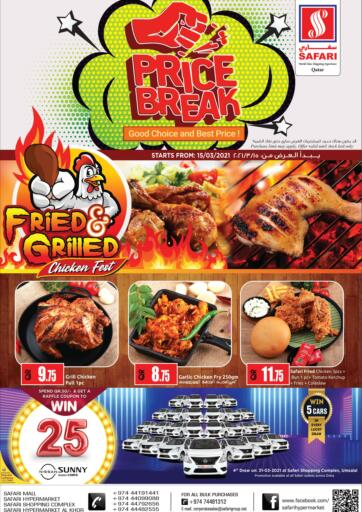Qatar - Al Daayen Safari Hypermarket offers in D4D Online. Price Break!. Price Break! Offers Are Available At Safari Hypermarket. Offers Are Valid Until Stock Last.  Enjoy Shopping!!. Until Stock Lasts
