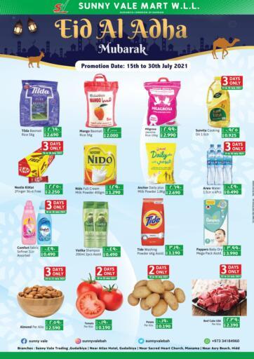 Bahrain Sunny Vale offers in D4D Online. Eid Al Adha Mubarak. . Till 30th July