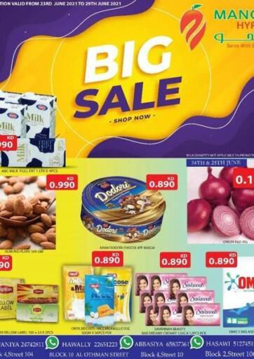 Kuwait Mango Hypermarket  offers in D4D Online. Big Sale. . Till 29th June