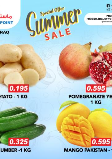 Bahrain Master Point  offers in D4D Online. Special Summer Sale. Special Summer Sale at Master Point !  Offers on vegetables,and Fruits,groceries much more are valid Till 5th September Get it Now!! Enjoy Shopping!. Till 5th September