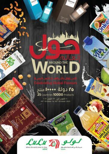 KSA, Saudi Arabia, Saudi - Dammam LULU Hypermarket  offers in D4D Online. Around The World. . Till 30th October