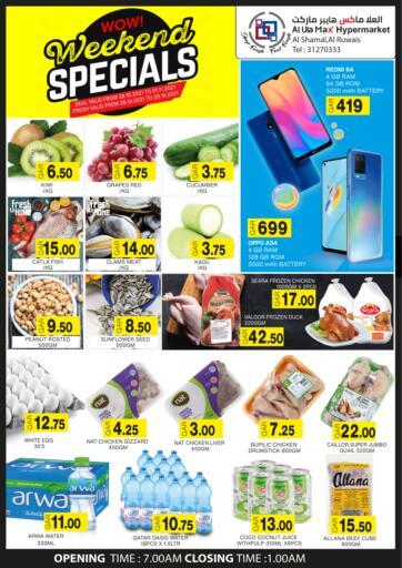 Qatar - Al Khor Al Ula Max Hypermarket offers in D4D Online. Weekend Specials. . Till 1st November