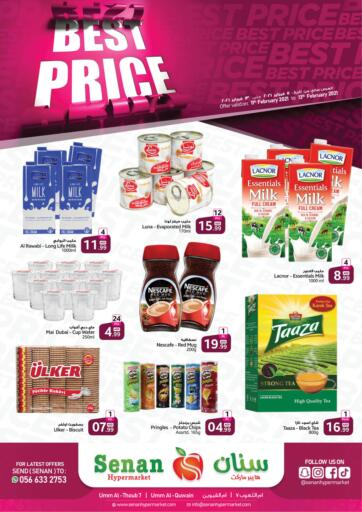 UAE - Umm al Quwain Senan Hypermarket offers in D4D Online. Best Price. Best Price At Senan Hypermarket. Take this chance to purchase your favorites. Offers Going On For   Selected Items, Groceries, Fresh Foods etc Buy More Save More! .  The offer is Valid Till 13th February Happy Shopping!!. Till 13th February