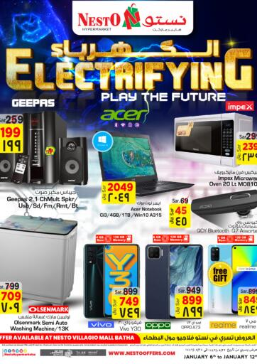 KSA, Saudi Arabia, Saudi - Al Khobar Nesto offers in D4D Online. Electrifying. Now you can get your daily products from your favorite brands during 'Electrifying' Deals at Nesto Stores! This offer is only valid Until 12th January.. Till 12th January