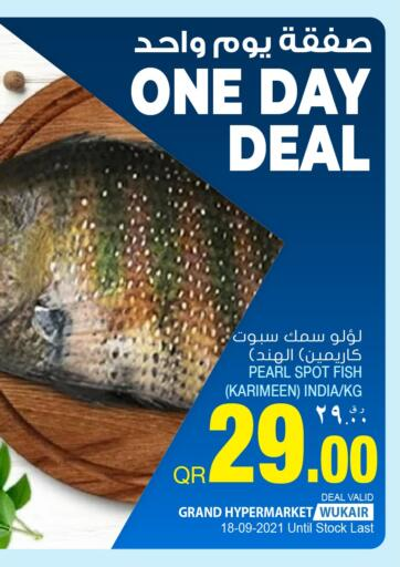 Qatar - Al-Shahaniya Grand Hypermarket offers in D4D Online. One Day Deal. . Only On 18th September