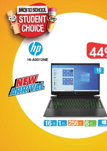 Kuwait Best Al Yousifi  offers in D4D Online. New Arrival. . Until Stock Last