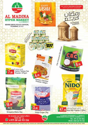 UAE - Fujairah Al Madina Supermarket LLC offers in D4D Online. Happy Vishu @ Bidya. . Till 17th April