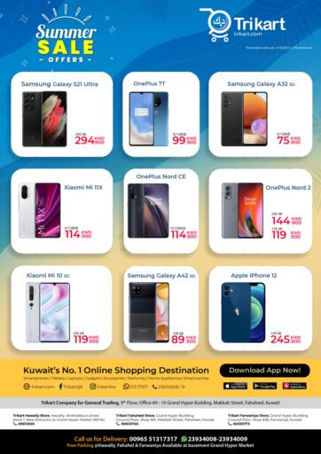 Kuwait Trikart offers in D4D Online. Summer Sale Offers. Exciting Offers Waiting For You At Trikart. Visit Their Nearest Store And Get Everything At Exciting Prices.  Valid Till 31st August 2021.  Enjoy Shopping!!!. Till 31st August