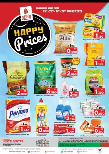Bahrain NESTO  offers in D4D Online. Happy Prices. Happy Prices & Nesto !  Offers on Groceries,Home appliances,Electronics and much more are valid Till 28th August Get it Now!! Enjoy Shopping!. Till 28th August